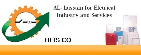 AL-HUSSAIN FOR ELECTRICAL SERVICES AND INDUSTRY